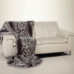 Ready made products Bedspread grey / black cheetah 200×240 cm